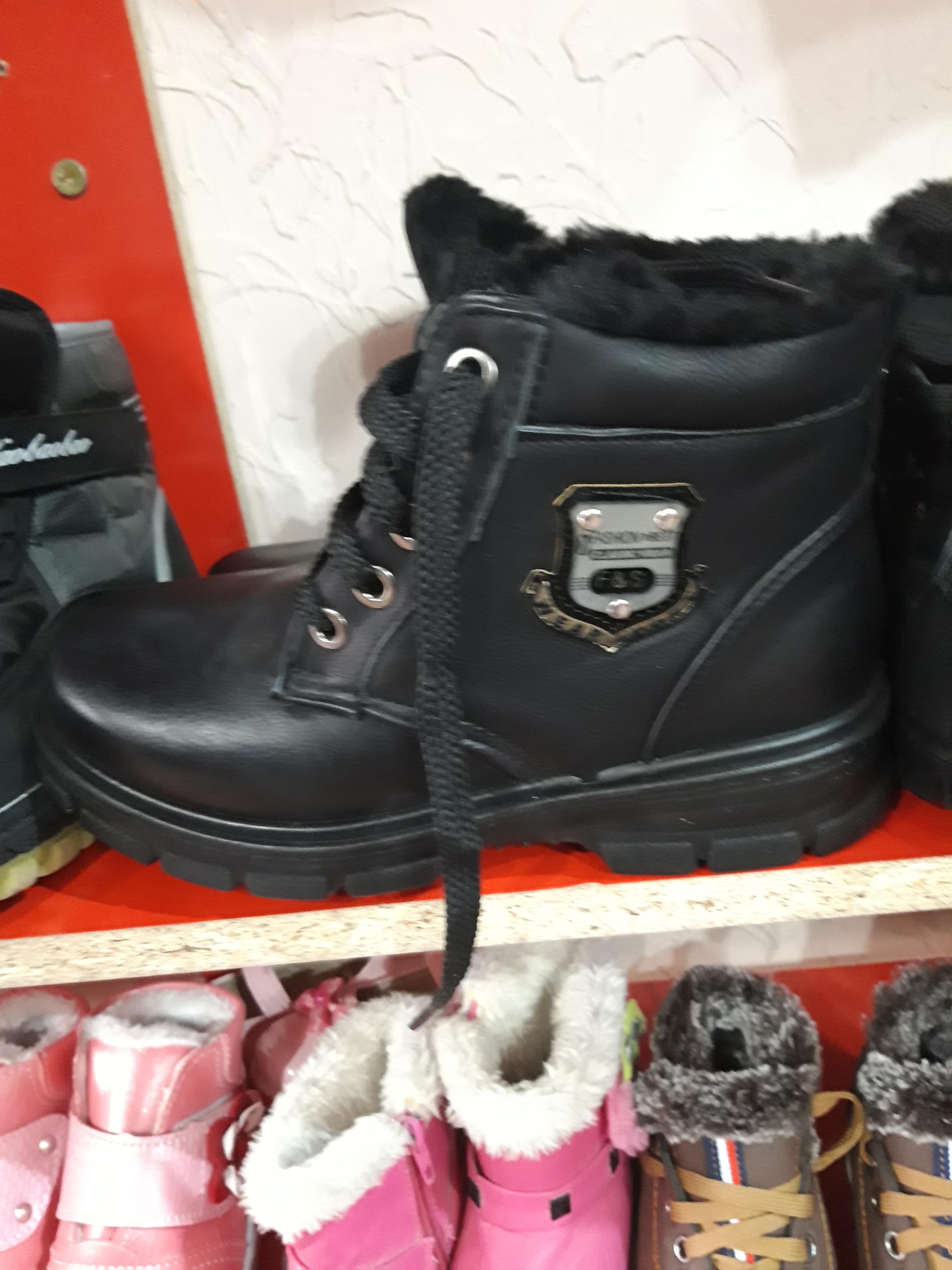 Каталог товаров   Shop bf5931911c8