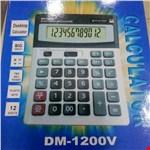 Калькулятор1706213