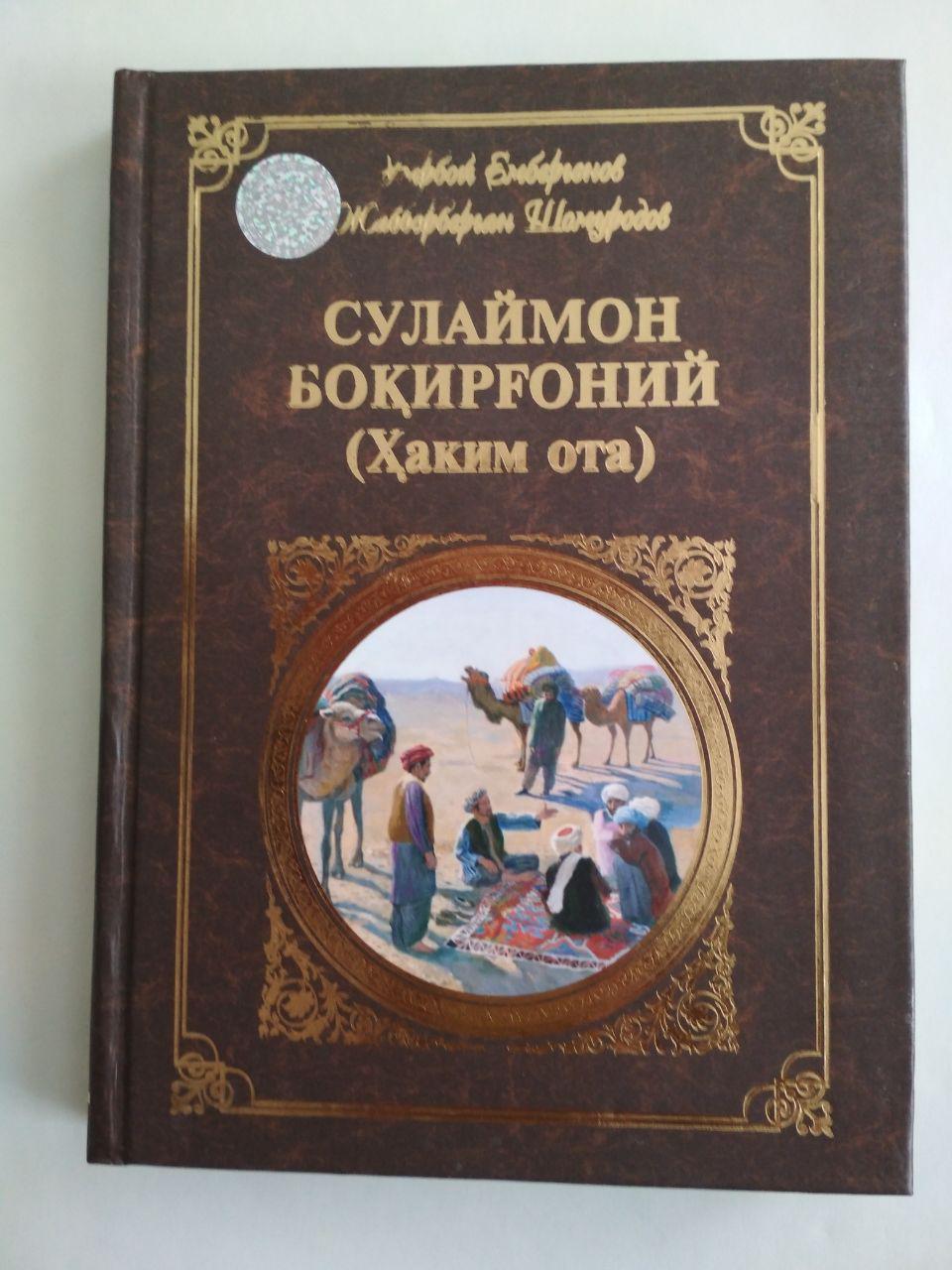 Книги2907469