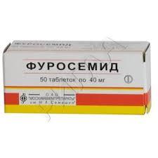 Фуросемид5618307