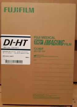 Сухие лазерные пленки DI-HL, DI-HT, DI-AT, DI-ML4713953
