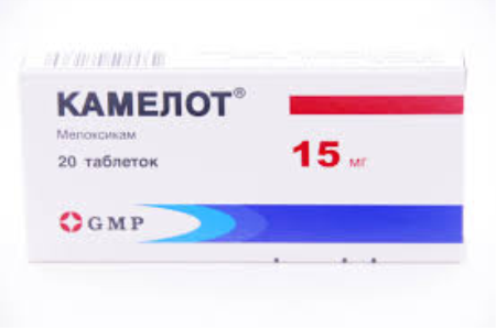 Meloxicam - Таблетки по 15 мг5272589