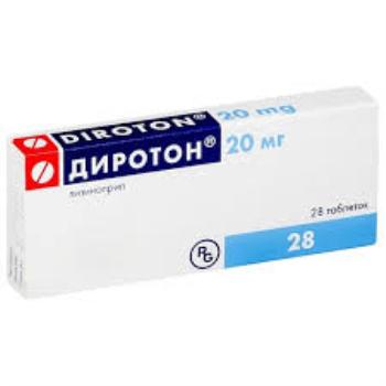 Lisinopril - Таблетки 20 мг12909196