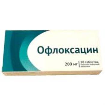 Ofloxacin - Таблетки, покрытые оболочкой 200 мг9374775