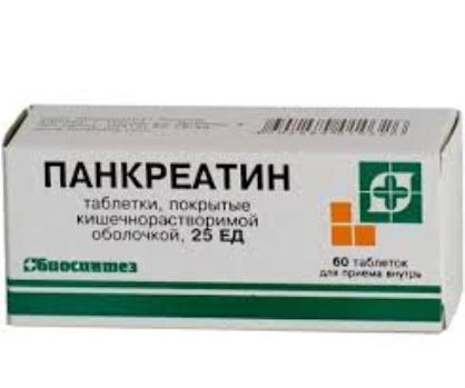 Pancreatin - Капсулы по 300 мг9374780