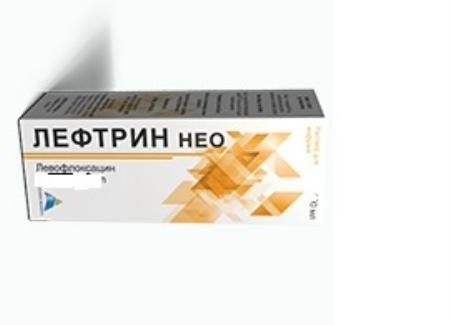 Levofloxacin - Раствор для инфузий 1000 мг/200 мл12909195