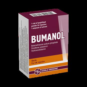 Comb.drug (Hydroxycobalamin, diclofenak, betamethasone) - Порошок лиофилизированный для приготовления раствора для инъекций12909184