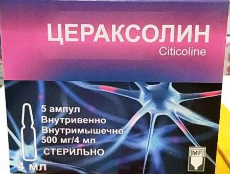 Citicoline - Раствор для внутривенного и внутримышечного введения 500 мг/4мл12711197